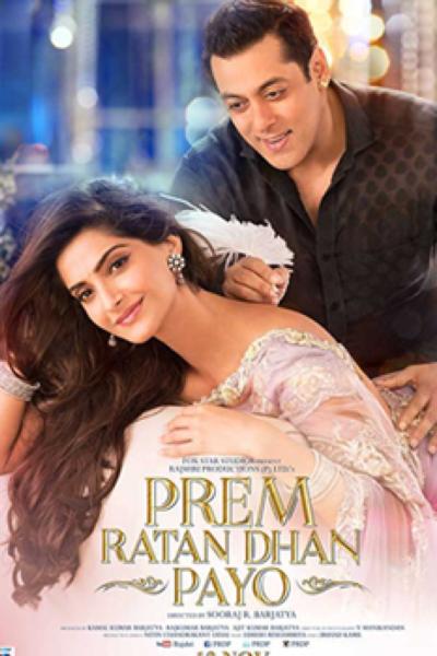 Prem Ratan Bollywood Film