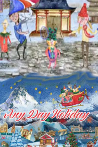 any day holiday