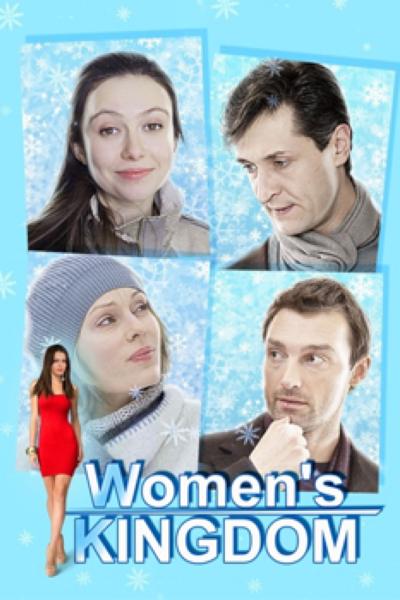 women's kingdom